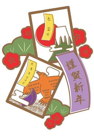 New Year's card_Hanafukaze's first dream of good luck