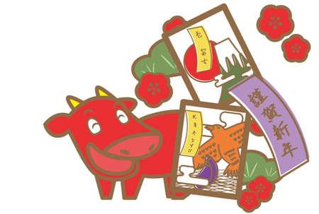 New Year's card_Hanafukaze's first dream of good luck_Akabeko  イラスト・ベクター素材