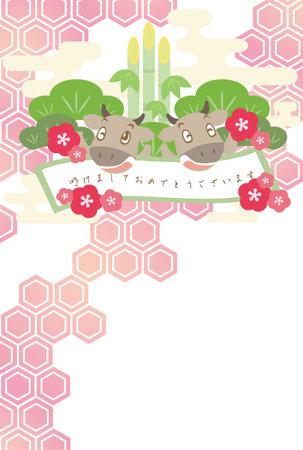 New Year's card_Shochiku plum and year of the ox_Kazumi  イラスト・ベクター素材