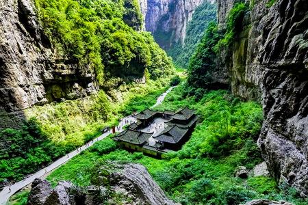 Wulong National Park, Chongqing, China Stok Fotoğraf