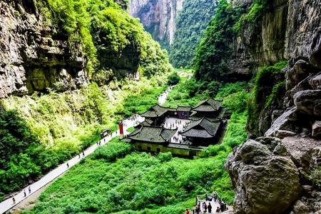 national fruit of china: Wulong National Park, Chongqing, China Stock Photo