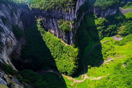 world natural heritage: Wulong Karst limestone rock formations in Longshui Gorge Difeng, an important constituent part of the Wulong Karst World Natural Heritage. China Stock Photo