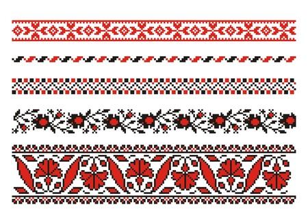 motive: Vektor-Ornamente. Ukrainisch Kunst Grenzen. Set 5