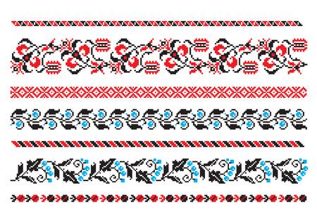 Ornaments. Ukrainian art borders. Set 7 Vector
