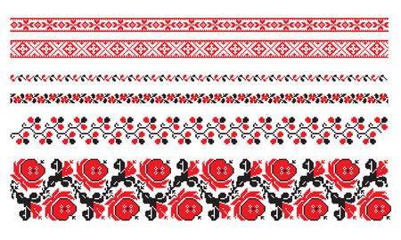 ornaments of ukrainian embroidery - set 8 Stock Vector - 5391532
