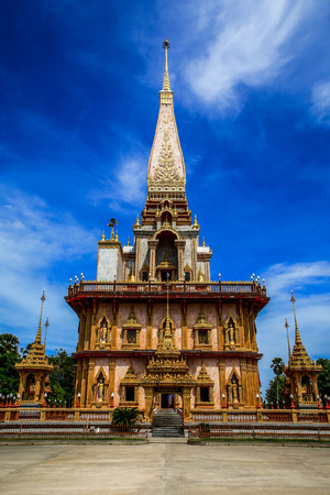 chalong: Chalong Temple Church