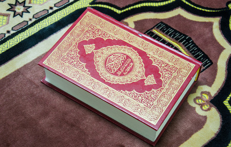 the faithful: The holy Quran islamic faithful