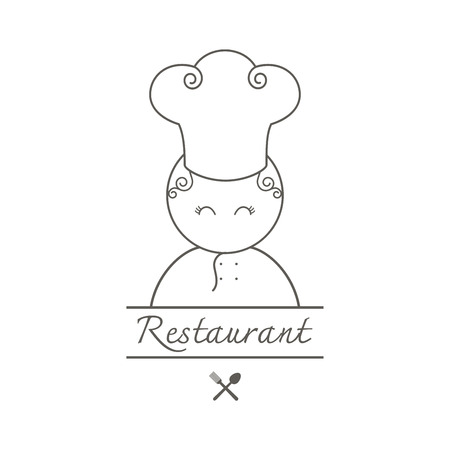 Cute Female Chef cartoon logo icon design template on white background vector illustration 일러스트