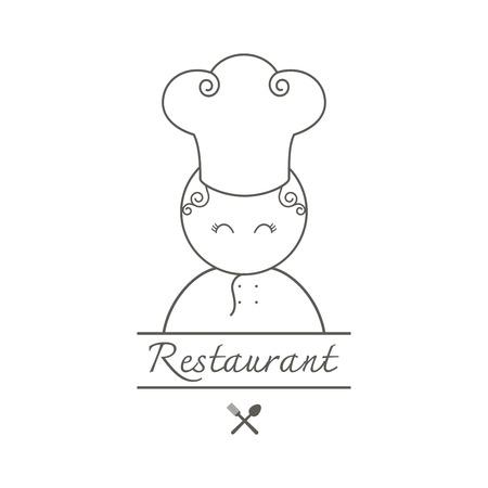 Modèle de conception d'icône de logo de dessin animé mignon femme chef sur illustration vectorielle fond blanc Logo