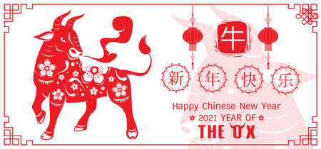 Chinese new year 2021 year of the ox , red paper cut ox character,flower and asian elements with craft style on background.(Chinese translation : Happy chinese new year 2021, year of ox)