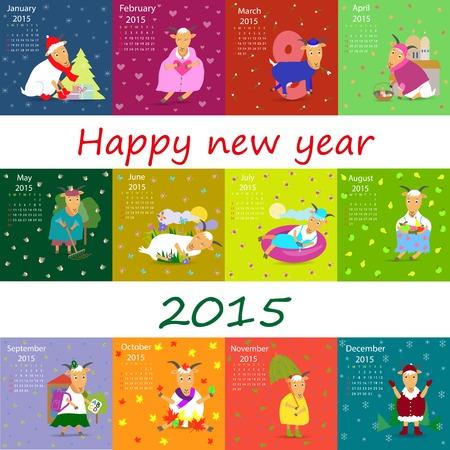 sea goat: Calendar 2015 goat vector graphic illustration design