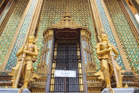 grand palace: grand palace bangkok thailand Stock Photo