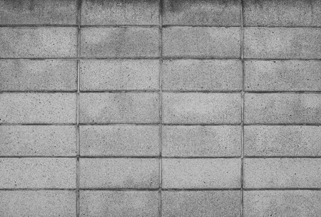 symetry: symetry of brick wall pattern use as material texture ,background