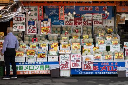 hokkaido japan - october8,2018 : sweet hokkaido cantaloupe selling beside road in sapporo township