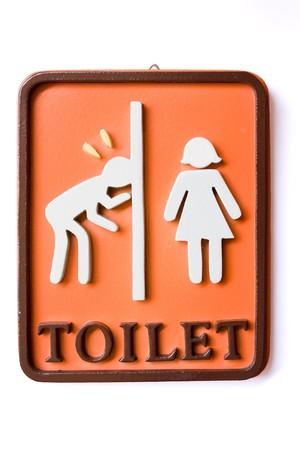 excrete: isolate of joke toilet sign