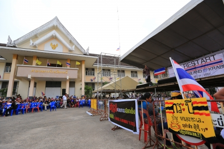 Krabi, Thailand - January 20  People s Democratic Reform Committee  PDRC  protesters close down Krabi Town hall on January 20, 2014 at Krabi Town hall, Krabi, Thailand