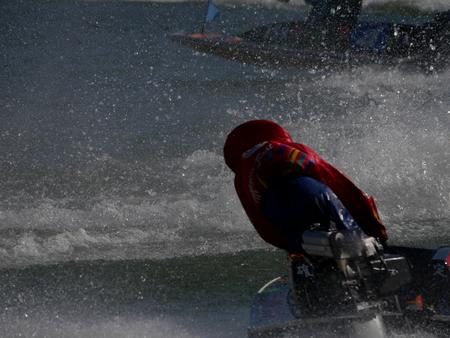 boat race in Japan