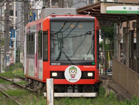 streetcar: Toei Streetcar (Toden) Arakawa Line near Mukohara station recorded on June 14, 2016