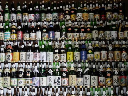 日本酒ボトル (東京・ Kiapan-10 月 23、2016) 報道画像
