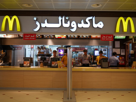 Riyadh, Saudi Arabia-March 30, 2013: Two sections at McDonald's shop in Riyadh Redakční