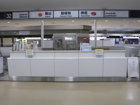 Narita, Japan-September 17, 2017: Plant Quarantine counter at Narita Airport Terminal 2 early in the morning
