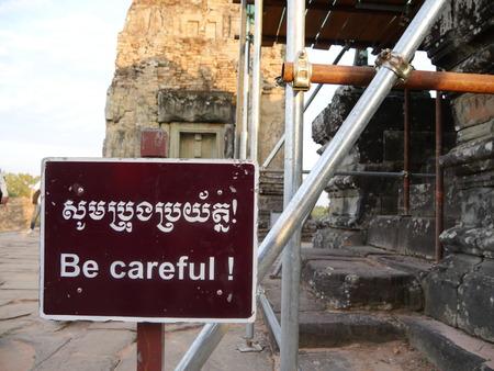 Siem Reap-2017 년 12 월 22 일 : Pre Rup에서 조심하십시오. 스톡 콘텐츠