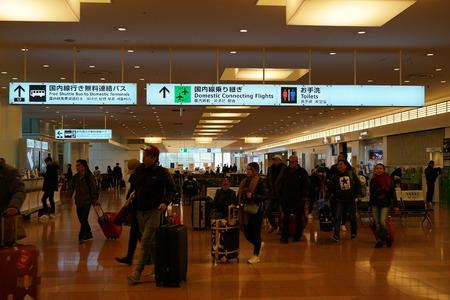Tokyo, Japan - 17 januari 2018: Haneda Airport International Passenger Terminal Arrival Lobby