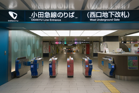 Tokyo, Japan-January 2, 2019: Ticket vending machines of JR Shinjuku station in Tokyo early in the morning