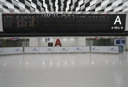 Narita, Japan-January 7, 2019: Narita International Airport Terminal 2 Third Floor Arrival lobby A