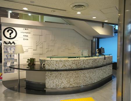 Narita, Japan-January 8, 2019: Narita International Airport Terminal 1 Information counter