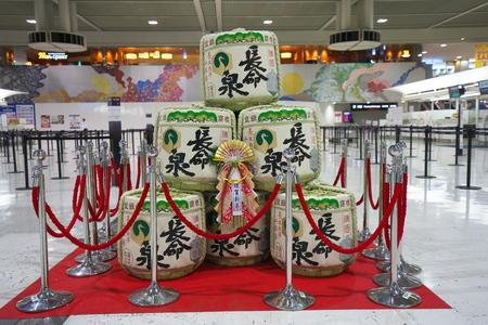 Narita, Japan-January 7, 2019: Narita International Airport Terminal 2 Third Floor New Year Sake Barrel ornament
