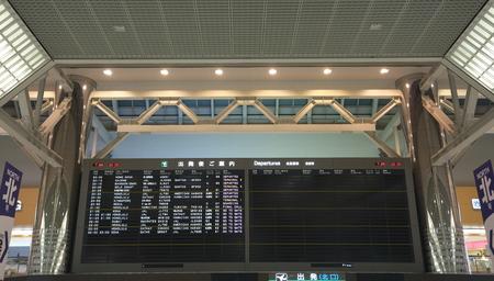 Narita, Japan-January 7, 2019: Narita International Airport Terminal 2 Third Floor Departure information board