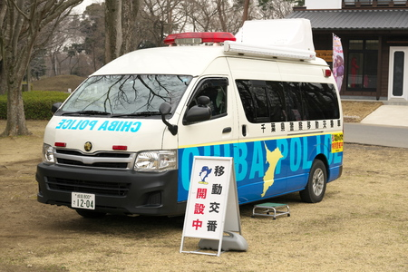 Chiba, Japan-February 19, 2019: A mobile police box or Koban in Japan