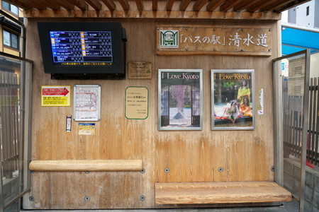 Kyoto, Japan-March 23, 2019: Vacant Kiyomizu-michi bus stop in Kyoto in the morning