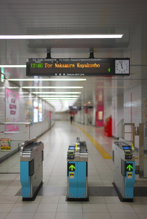 Nagoya, Japan-March 23, 2019: Nagoya Municipal Subway Tokushige station automatic ticket gate Stok Fotoğraf - 120226198