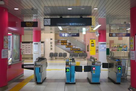 Nagoya, Japan-March 23, 2019: Nagoya Municipal Subway Tokushige station automatic ticket gate