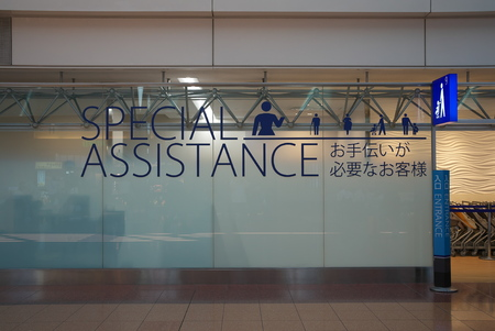 Tokyo, Japan-May 30, 2019: An entrance for special assistance needed passengers at Tokyo International Airport Terminal 2 Stok Fotoğraf - 124731332
