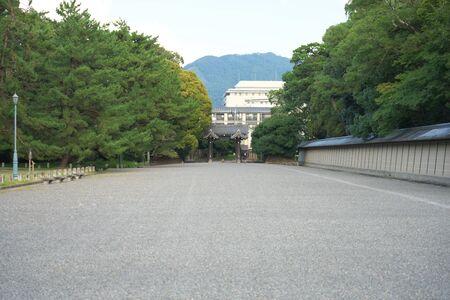 Kyoto,Japan-September 26, 2019: Exterior Walls of Kyoto Sento Imperial Palace and Omiya Palace in Late Summer