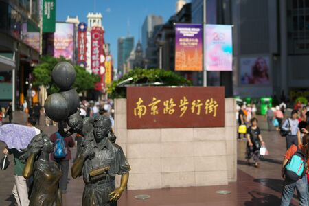 Shanghai,China-September 18, 2019: Very Busy East East Nanjing in Shanghai in early autumn 写真素材 - 133366767