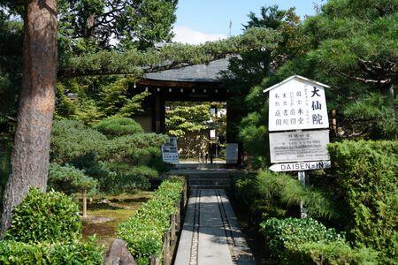 Kyoto,Japan-September 26, 2019: Main gate of Daisenin temple at Daitokuji temple in Kyoto