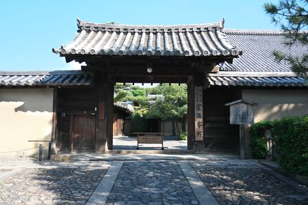 Kyoto,Japan-September 26, 2019: Main gate of Daitokuji temple in Kyoto Editorial