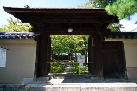 Kyoto,Japan-September 26, 2019: Main gate of Obaiin temple at Daitokuji temple in Kyoto Editorial