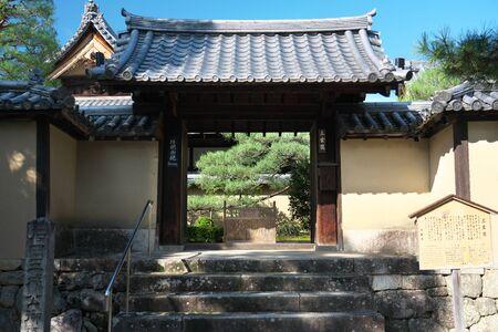 Kyoto,Japan-September 26, 2019: Main gate of Sangenin temple at Daitokuji temple in Kyoto