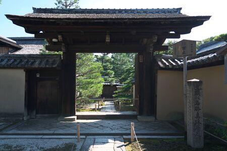 Kyoto,Japan-September 26, 2019: Main gate of Shinjuan temple at Daitokuji temple in Kyoto Editorial