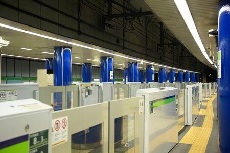 Tokyo,Japan-November 1, 2019: Toei Transportation Shinjuku Line Iwamotocho Station Editorial