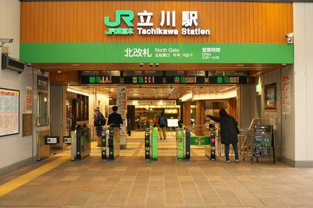 Tokyo,Japan-November 2, 2019: North Gate of JR Tachikawa Station in the Morning 写真素材 - 133264491