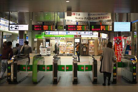 Yamanashi,Japan-November 2, 2019: Main Gate of JR Koufu Station in the Morning
