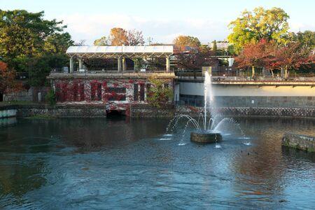 Kyoto,Japan-November 14, 2019: Funadamari, Biwako Sosui, Kamo-gawa Canal and Outou Canal in Kyoto 写真素材 - 133998209