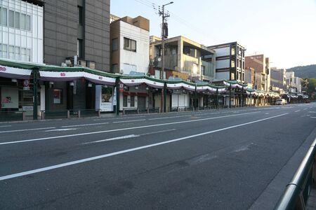 Kyoto,Japan-November 16, 2019: Shops along Shijo Street at Gion Area in Kyoto in the Morning 報道画像