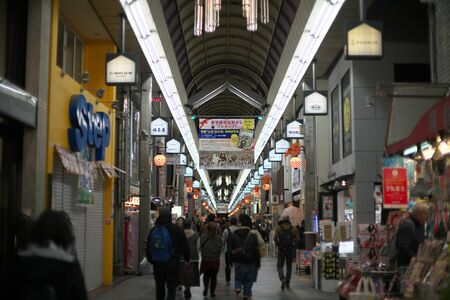 Kyoto,Japan-November 14, 2019: Shopping arcade of Shinkyogoku in Kyoto at night 写真素材 - 133986896